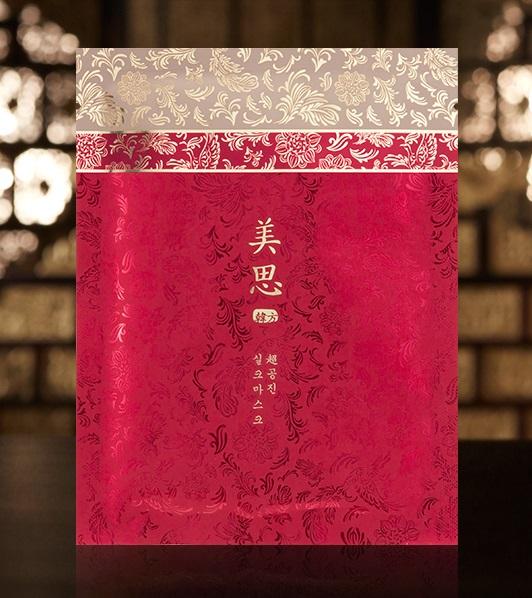 MISSHA-Cho-Gong-jin-Silk-MaskG3nIJpLnyyOdZ